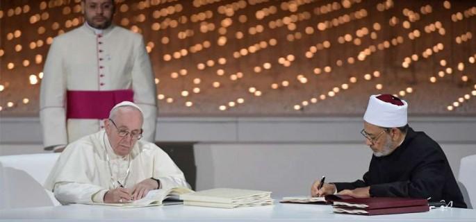 PapaFranciscoDocumentoInterreligioso_VaticanMedia_04022019